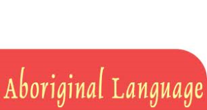 Aboriginal language funding